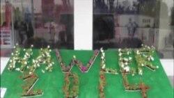 معرض أربيل الدولي الثاني للزهور