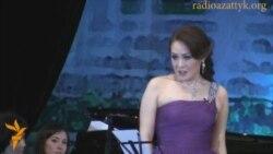 Видео с концерта Сары Найман