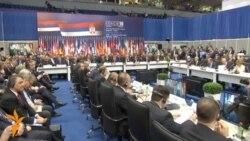 Министерска конференција на ОБСЕ