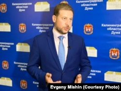 Евгений Мишин
