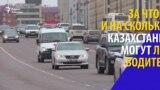 Полицейские смогут лишать водительских прав без суда?