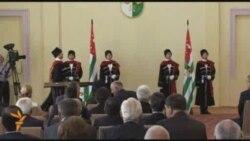 Инаугурация президента Абхазии