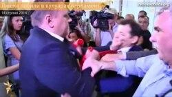 Ляшка побили в кулуарах парламенту