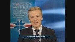 Выступ Віталя Рымашэўскага 29.11.2010 ч.1