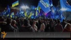 Украина. Хушҳолии ҷонибдории Ҳизби Минтақаҳо