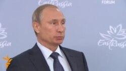 САД загрижени од руското воено присуство во Сирија