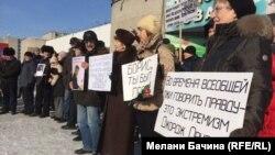 Томск, одна из гражданских акций жителей города. Архивный снимок