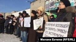 Томичи на акции памяти Бориса Немцова