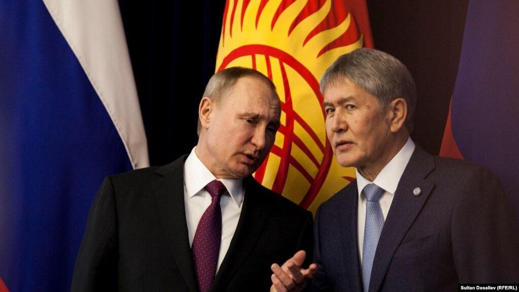 Кыргызстандын президентинин Орусияга мамлекеттик сапары башталат