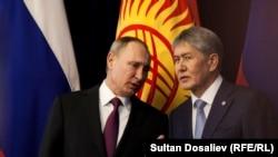 Президент Кыргызстана Алмазбек Атамбаев (справа) с президентом России Владимиром Путиным.