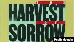 Фрагмент книги Роберта Конквеста «Жнива скорботи»