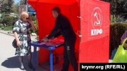 Опрос в Севастополе, 29 апреля 2017 года