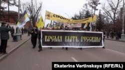 """Иркутскіде """"Орыс маршына"""" шыққандар. 4 қараша 2013 жыл."""