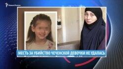 Видеоновости Кавказа. 1 июня