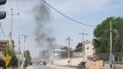 09 04 2015 Напад во Авганистан, погреб во Пакистан, Кардашијанс во Ерменија