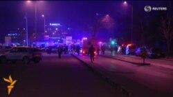 В Анкаре произошел сильный взрыв