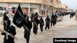 ISIS Army Армия ИГИЛ