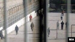Maqedoni e Veriut: burgu i Shkupit.