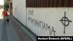 Zabeležno u Novom Sadu, 7. jul 2015.