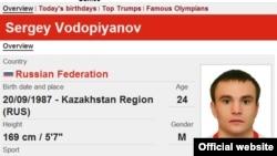Фрагмент официального сайта летних Олимпийских игр с материалом про боксера Сергея Водопьянова.