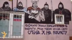 Na severu Mitrovice šetnja protiv kosovskih izbora