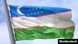 Ўзбекистон байроғи (иллюстратив сурат)