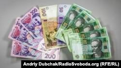 850 гривень