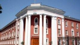Бинои шаҳрдории Душанбе