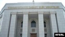 Türkmenistanyň Daşary işler ministrligi.