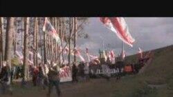 Дзяды - 2009: шэсьце і мітынг