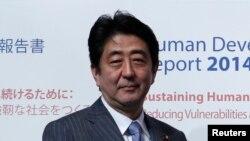 Ճապոնիայի վարչապետ Սինձո Աբե
