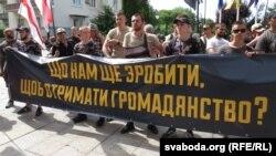 «Національний корпус» та іноземні добровольці вимагають від президента Зеленського українського громадянства, Київ, 4 червня 2019 року