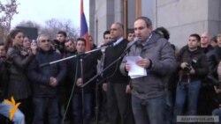Րաֆֆի Հովհաննիսյանի հանրահավաքը