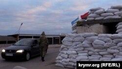 Блокпост учасників блокади Криму
