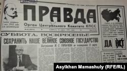 """30 yil oldingi """"Pravda"""" gazetasi """"Buyuk ittifoqni saqlash"""" chaqiriqlari bilan to'la"""