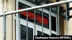 Входът на инфекциозното отделение в Ловеч