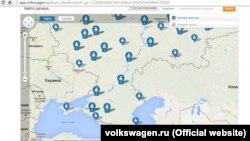Дилерська мережа Volkswagen у Росії