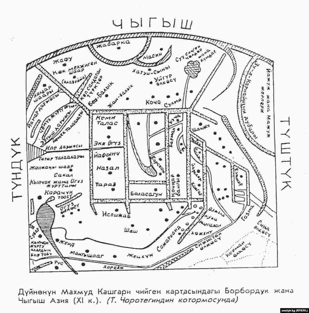 """Кочкор-Башы (Кочнгар-Башы) - город, упомянутый на карте мира Махмуда Кашгари Барскани (XI век). - Караханидский город Кочкор-Башы (Кочнгар-Башы), согласно карте мира Махмуда Кашгари Барскани (в арабоязычном труде """"Свод слов тюркских языков"""", 1072-1077), был расположен к югу от стольного города Баласагын (ныне - городище Бурана) за горным хребтом, а также к западу от озера Иссык-Куль и города Барскан (ныне - городище Барскоон). Орографическая схема XI века совпадает с реальными горами, отделяющими Кочкорскую долину от Чуйской долины и Прииссыккулья."""