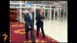 Владимир Путин в Бишкеке