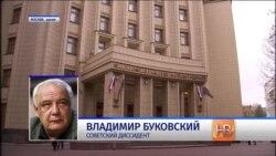 Долгая дорога Владимира Буковского к гражданству
