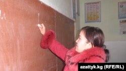 Кыргызстандын мектептеринде жаш мугалимдер миң сомдун тегерегинде айлык алышат.