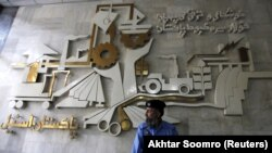 د پاکستان اپوزیشن ګوندونو د حکومت دا ګام غندلی او وايي، دا د مزدورانو معاشي وژنه ده. (انځورـ ۲۰۱۶ز کال)