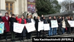 Акция соцработников в центре Кутаиси, 29 марта 2019 г.