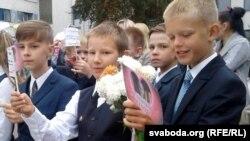 Вучні гімназіі № 5