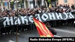 Протести во центарот на Скопје, по петкратното убиство во Смиљковци. 16, април 2012