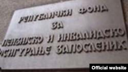 Trenutno na svakih 100 dinara zarade poslodavac u Srbiji za državu mora da odvoji 64 do 65 dinara