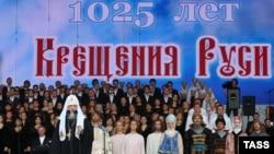 Мәскеуде өткен Киев Русінің христиандықты қабылдағанына 1025 жыл толу оқиғасын еске алу концерті. Алдыңы қатарда тұрған - Партиарх Кирилл. Мәскеу, 25 шілде 2013 жыл