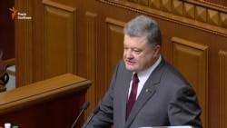 Звернення президента Порошенка щодо армії та НАТО
