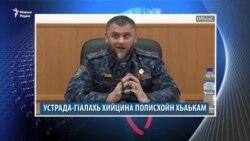 Маршо Радион тIаьххьара керланаш (03.12.2019)