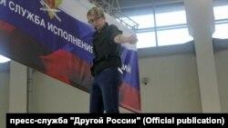 Акция Ольги Шалиной